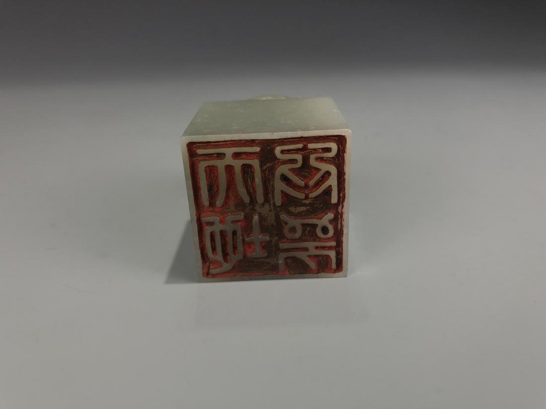 Carved White Jade Seal of Phoenix - 6