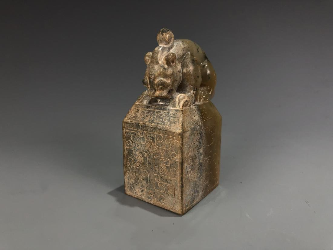 Carved Jade Mythical Beast Seal - 5
