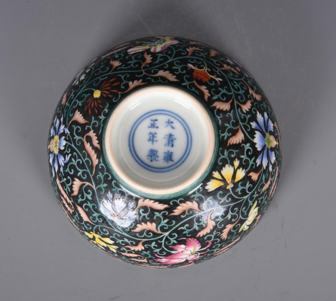 Famille Rose Porcelain  Bowl  with Mark - 10