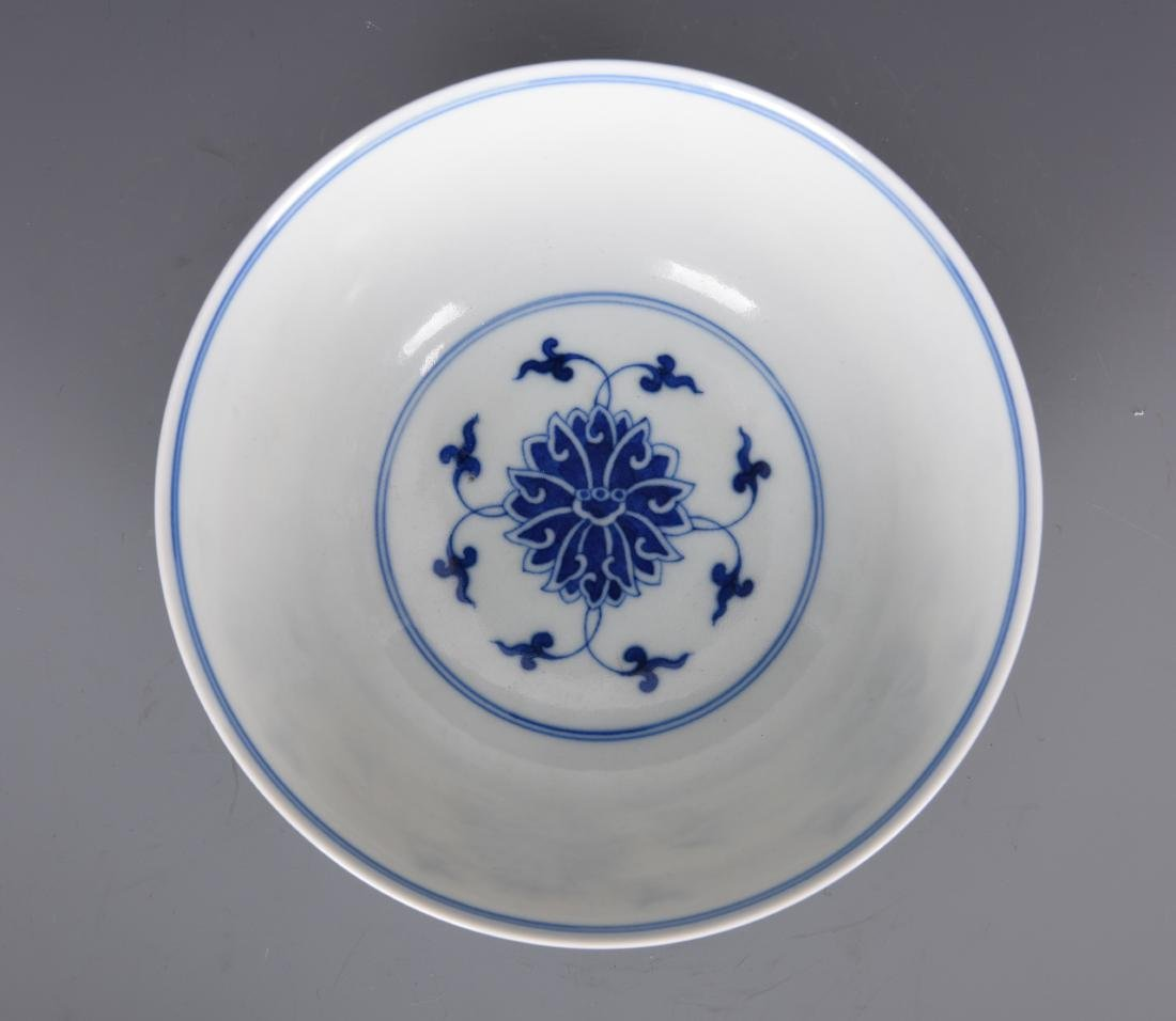 Blue and White Porcelain Bowl with Mark - 10