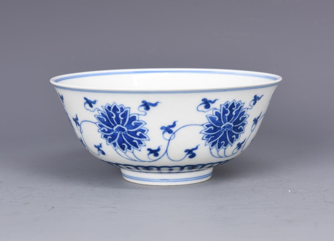 Blue and White Porcelain Bowl with Mark - 2