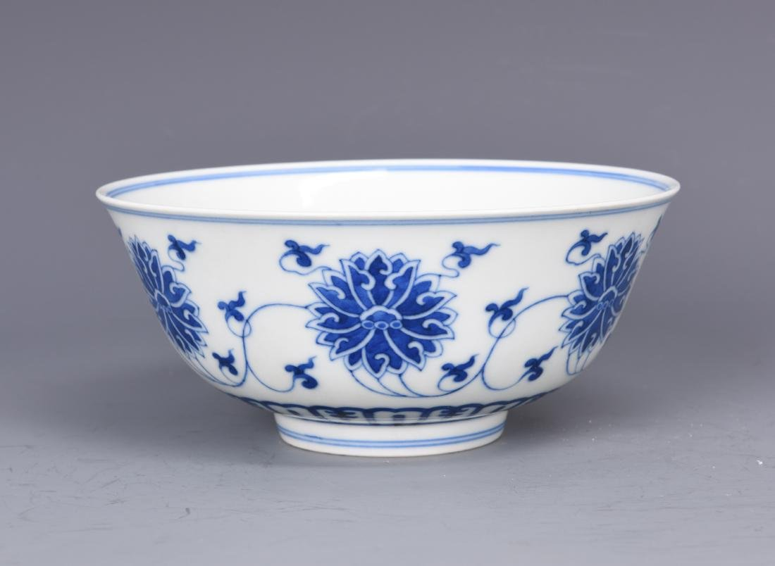 Blue and White Porcelain Bowl with Mark - 3