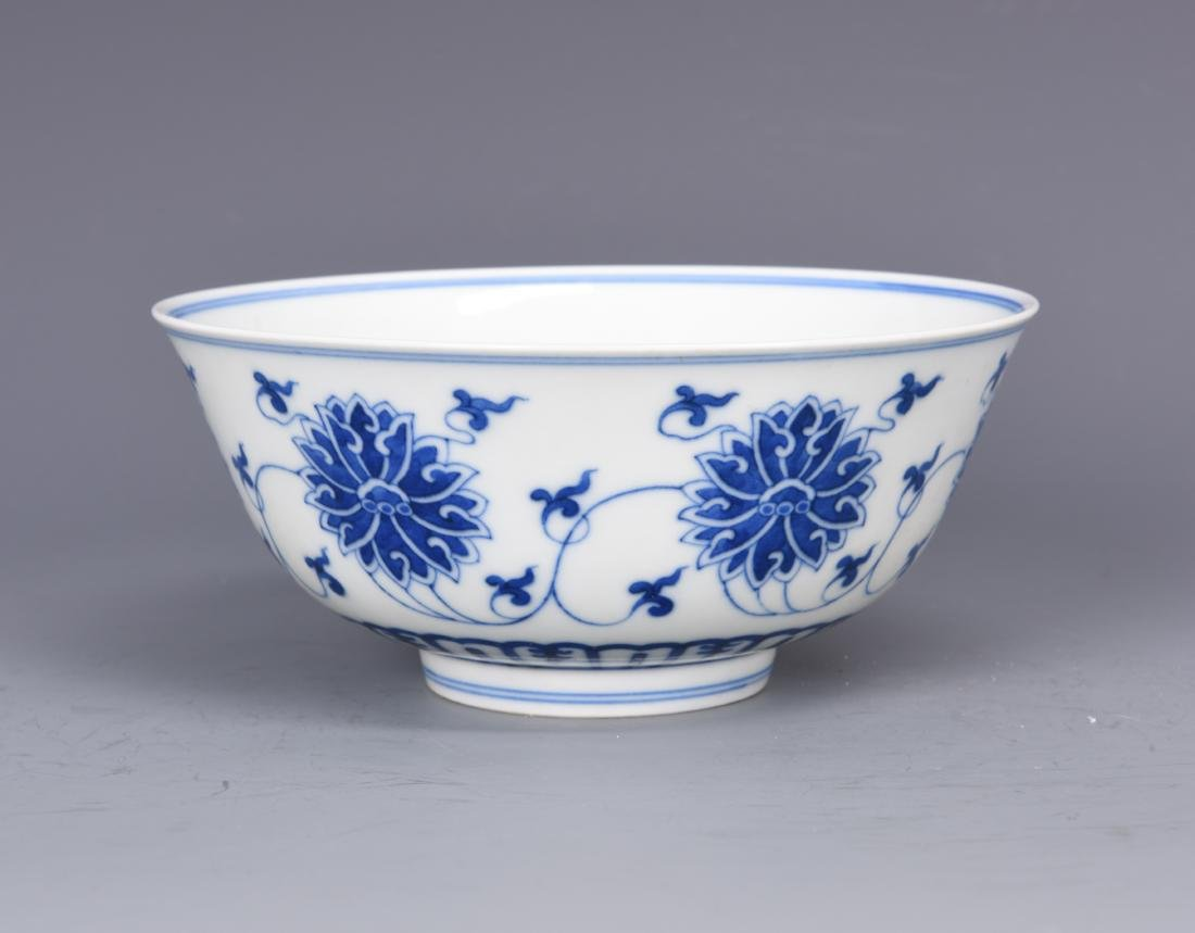 Blue and White Porcelain Bowl with Mark - 4