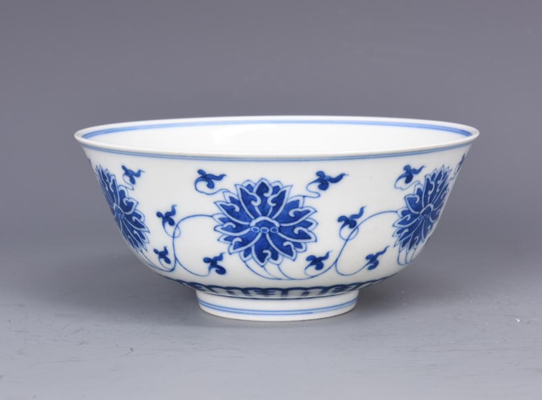 Blue and White Porcelain Bowl with Mark - 5