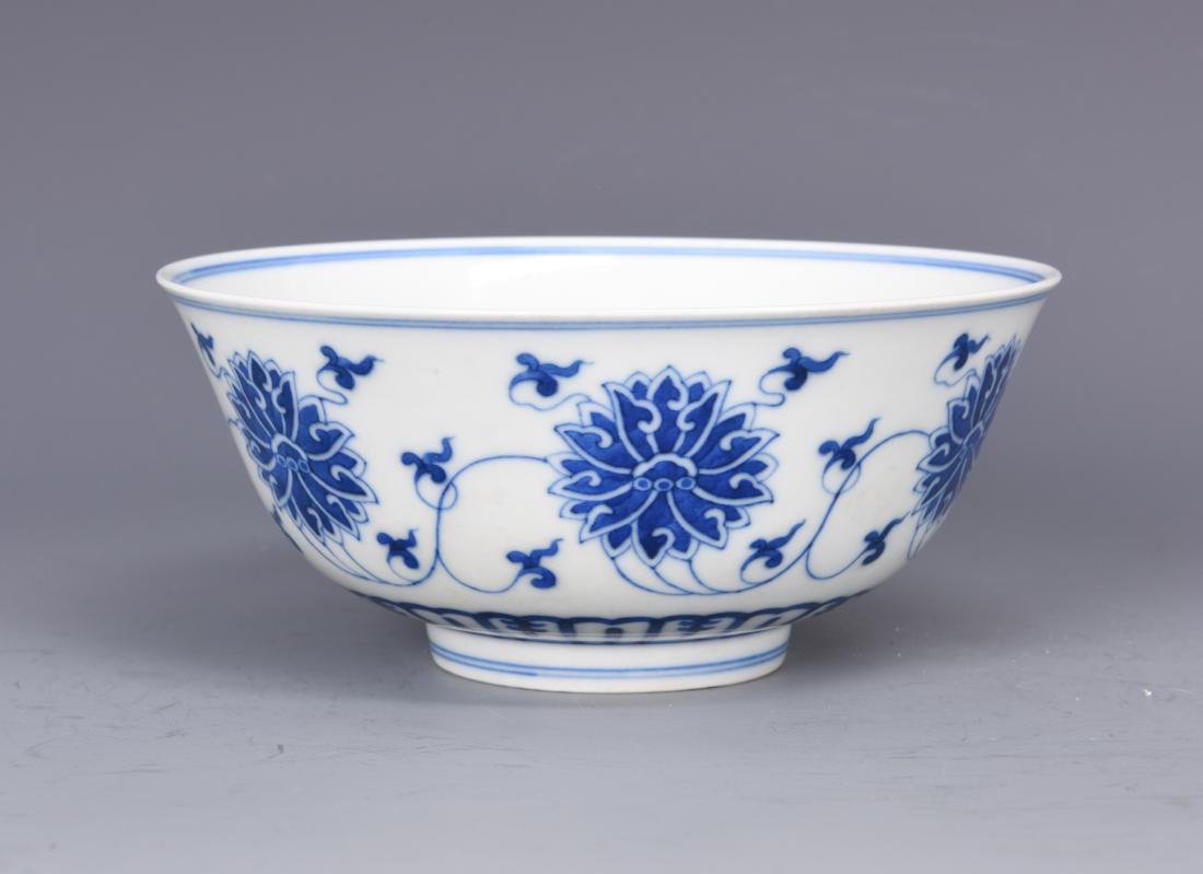 Blue and White Porcelain Bowl with Mark - 6