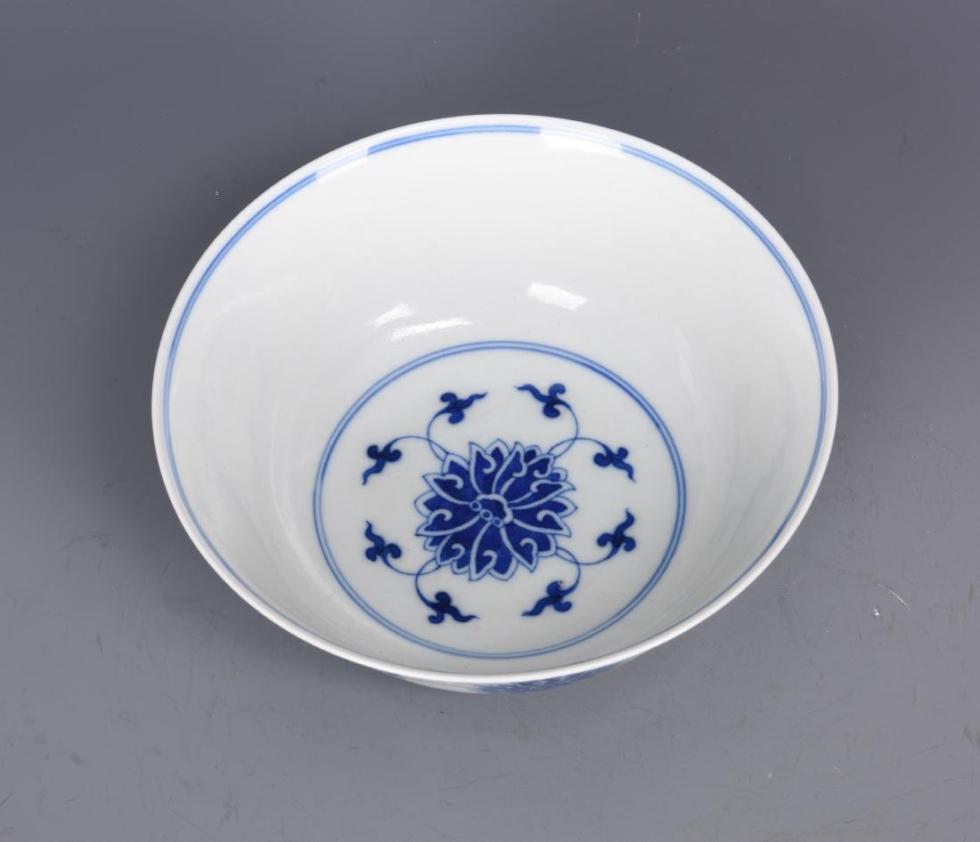 Blue and White Porcelain Bowl with Mark - 7