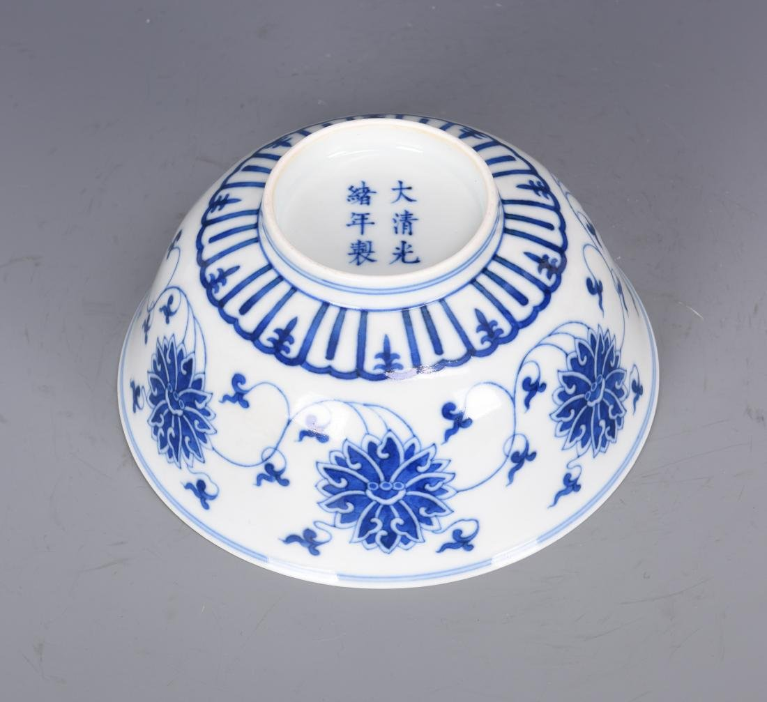 Blue and White Porcelain Bowl with Mark - 8