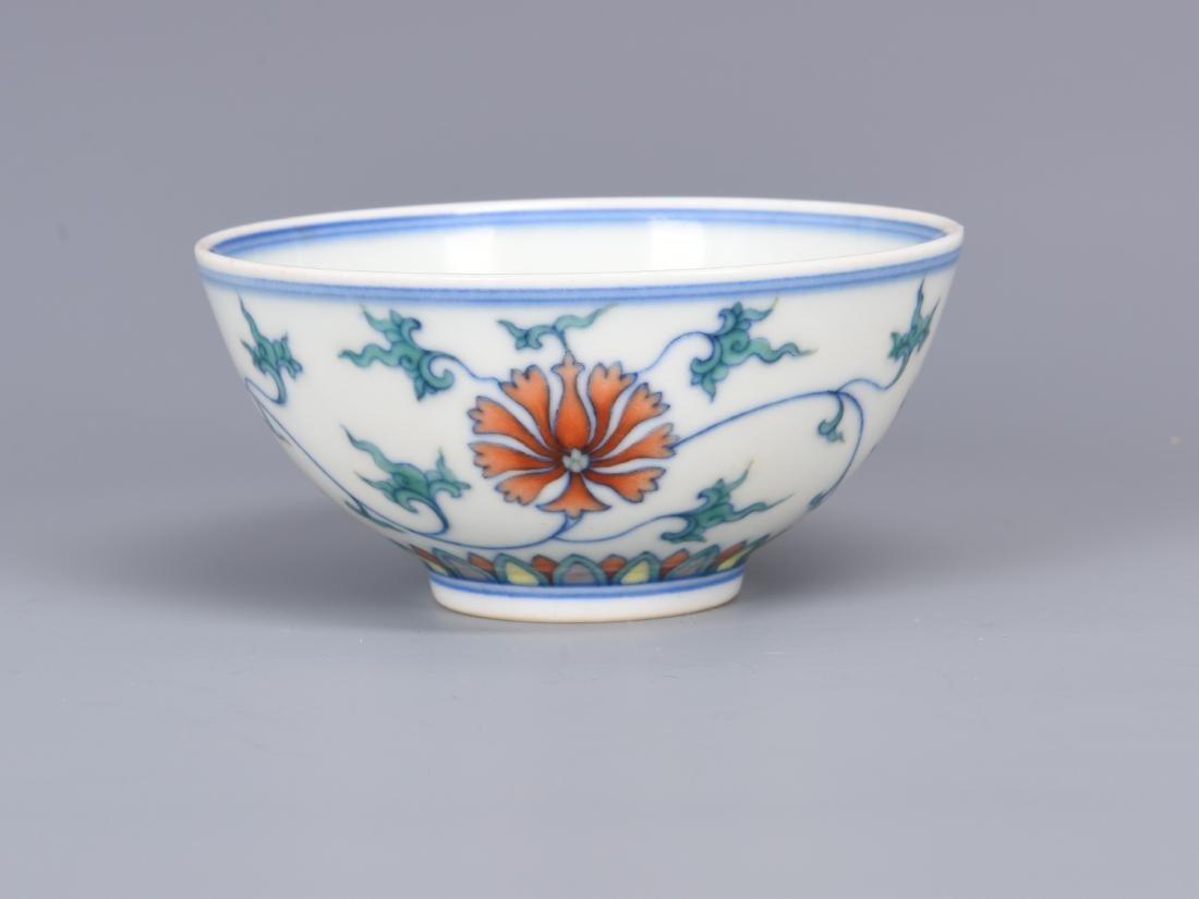 Porcelain Flower Bowl with Mark