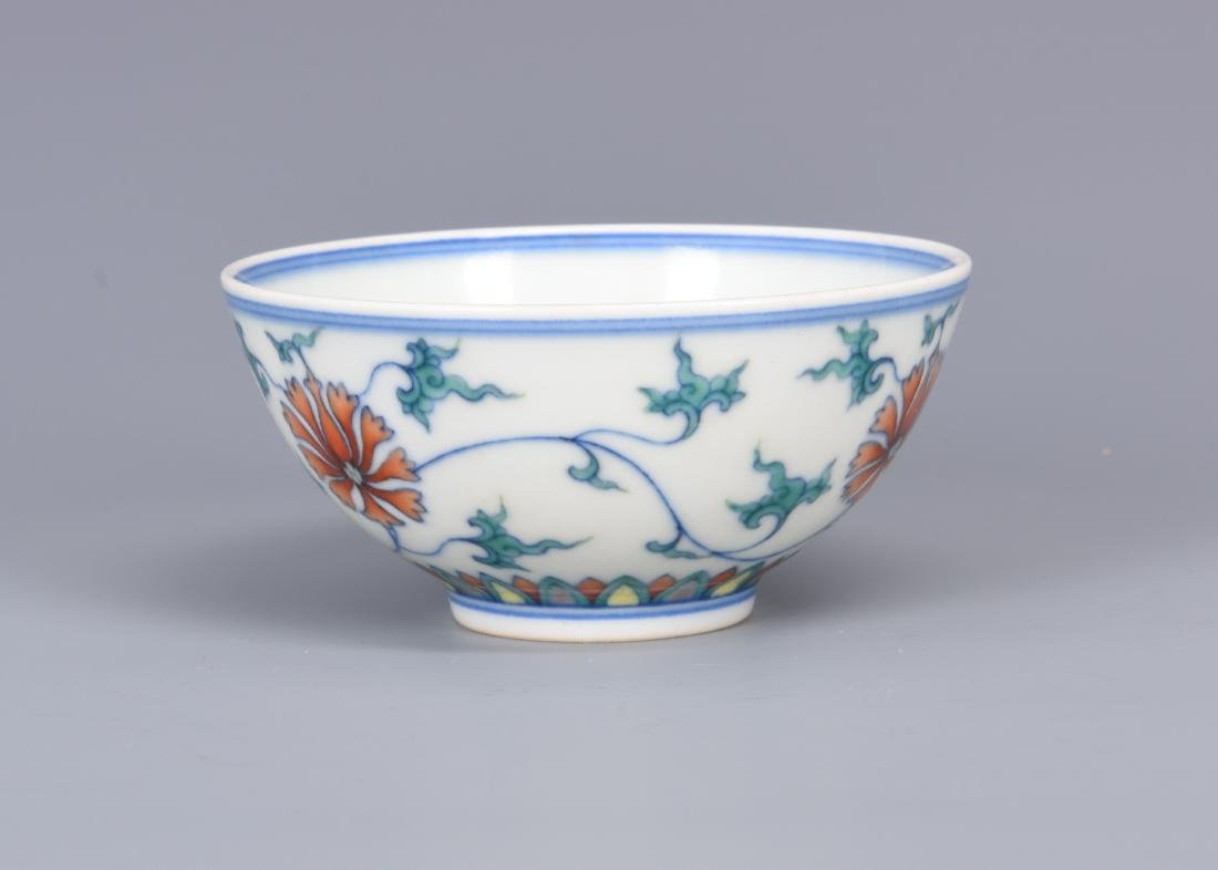Porcelain Flower Bowl with Mark - 2