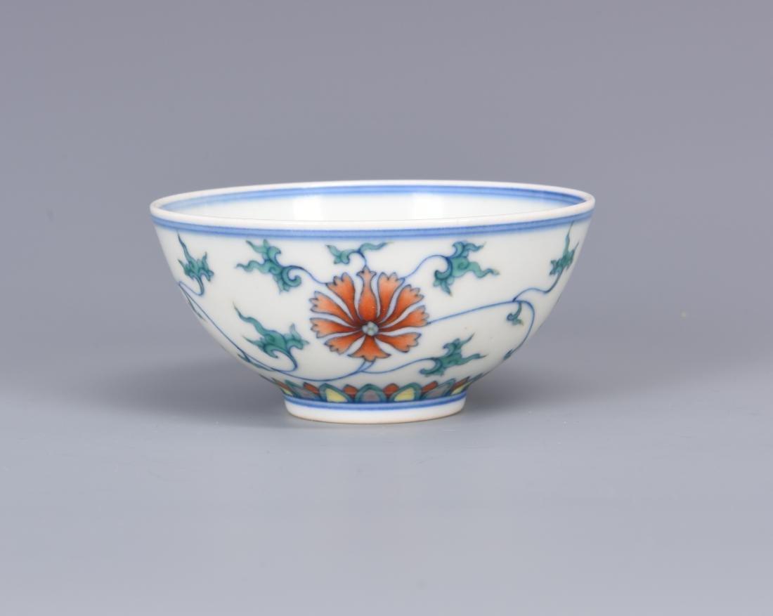 Porcelain Flower Bowl with Mark - 3