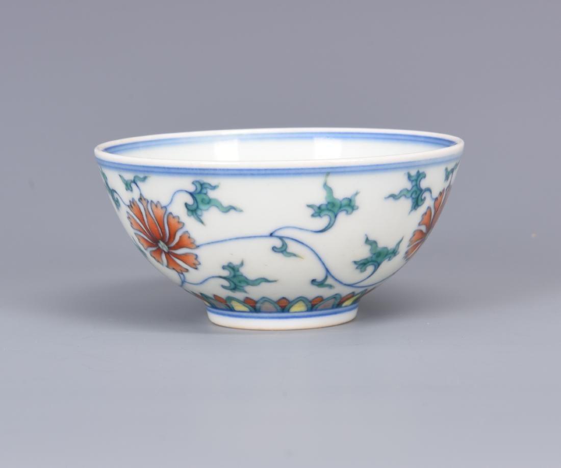 Porcelain Flower Bowl with Mark - 4