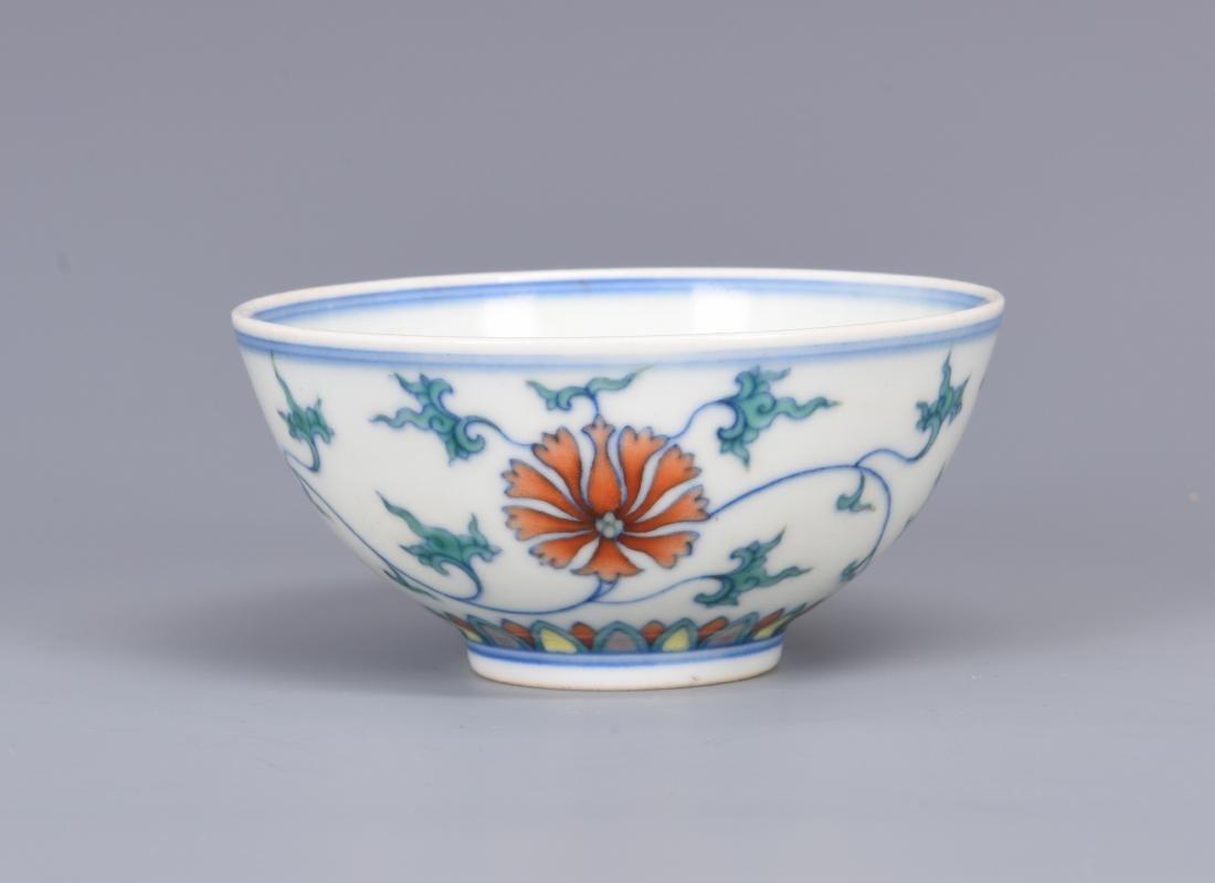 Porcelain Flower Bowl with Mark - 5