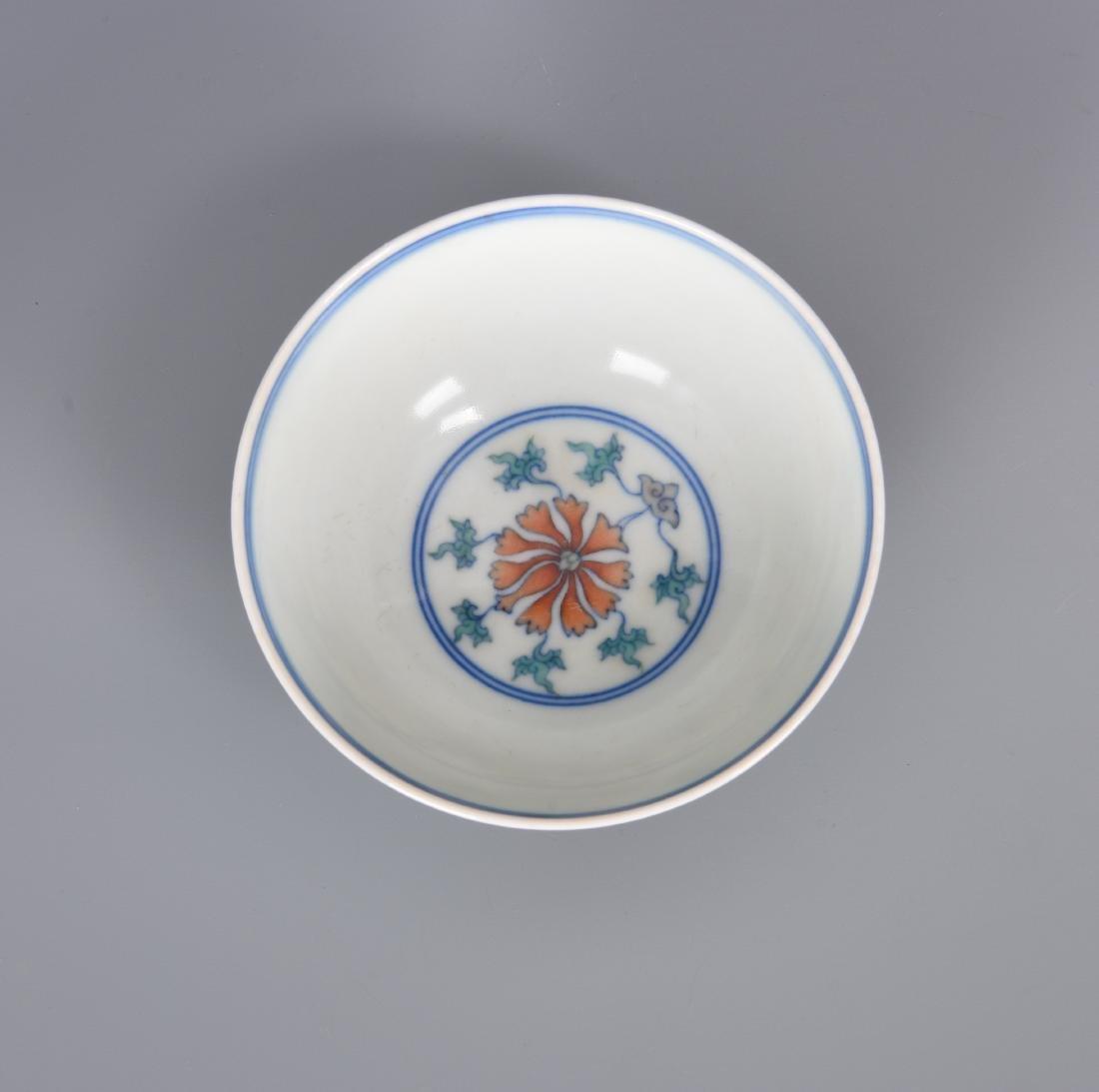 Porcelain Flower Bowl with Mark - 7