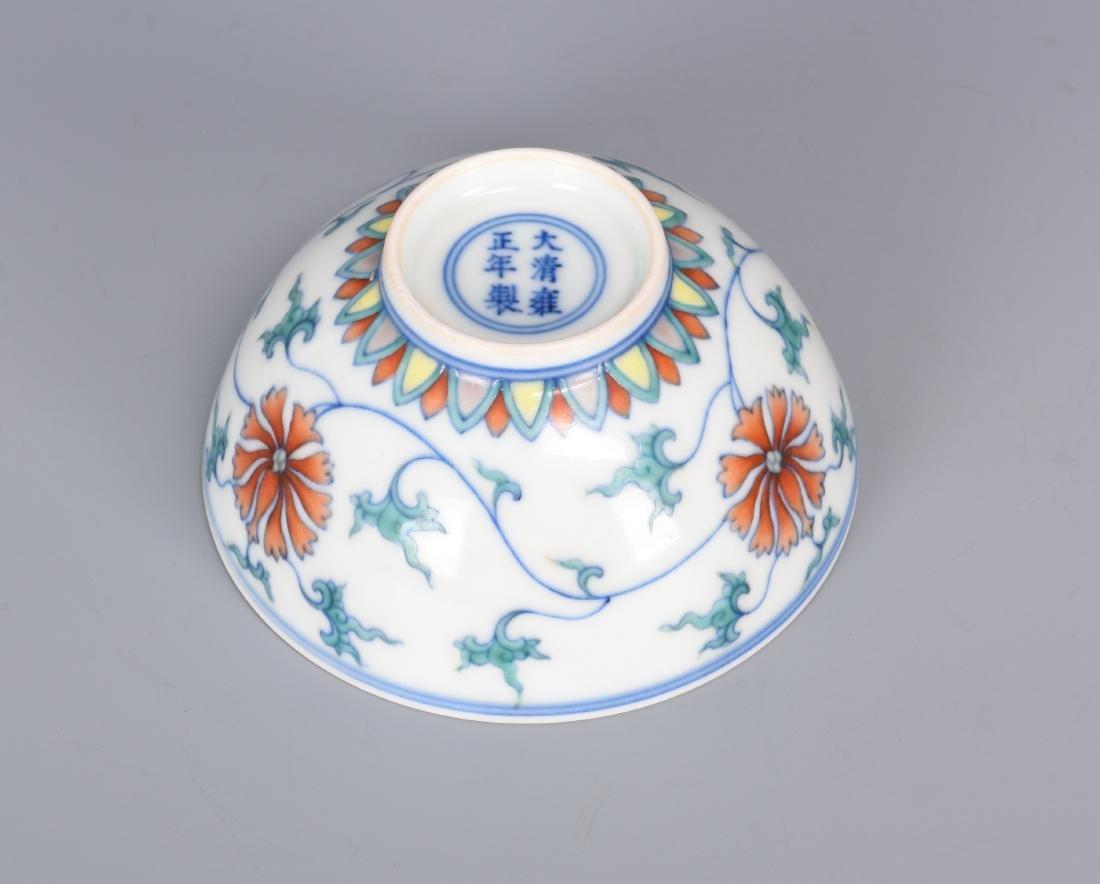 Porcelain Flower Bowl with Mark - 8