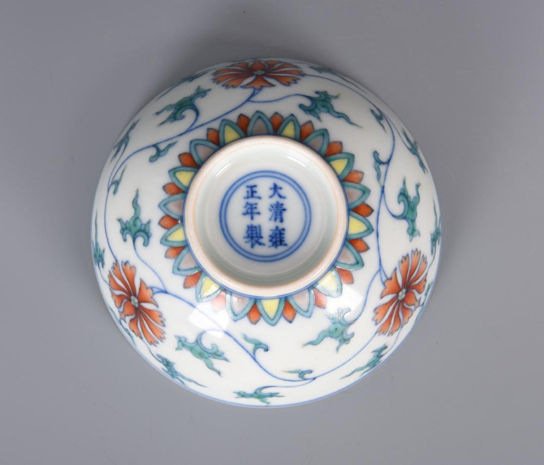 Porcelain Flower Bowl with Mark - 9