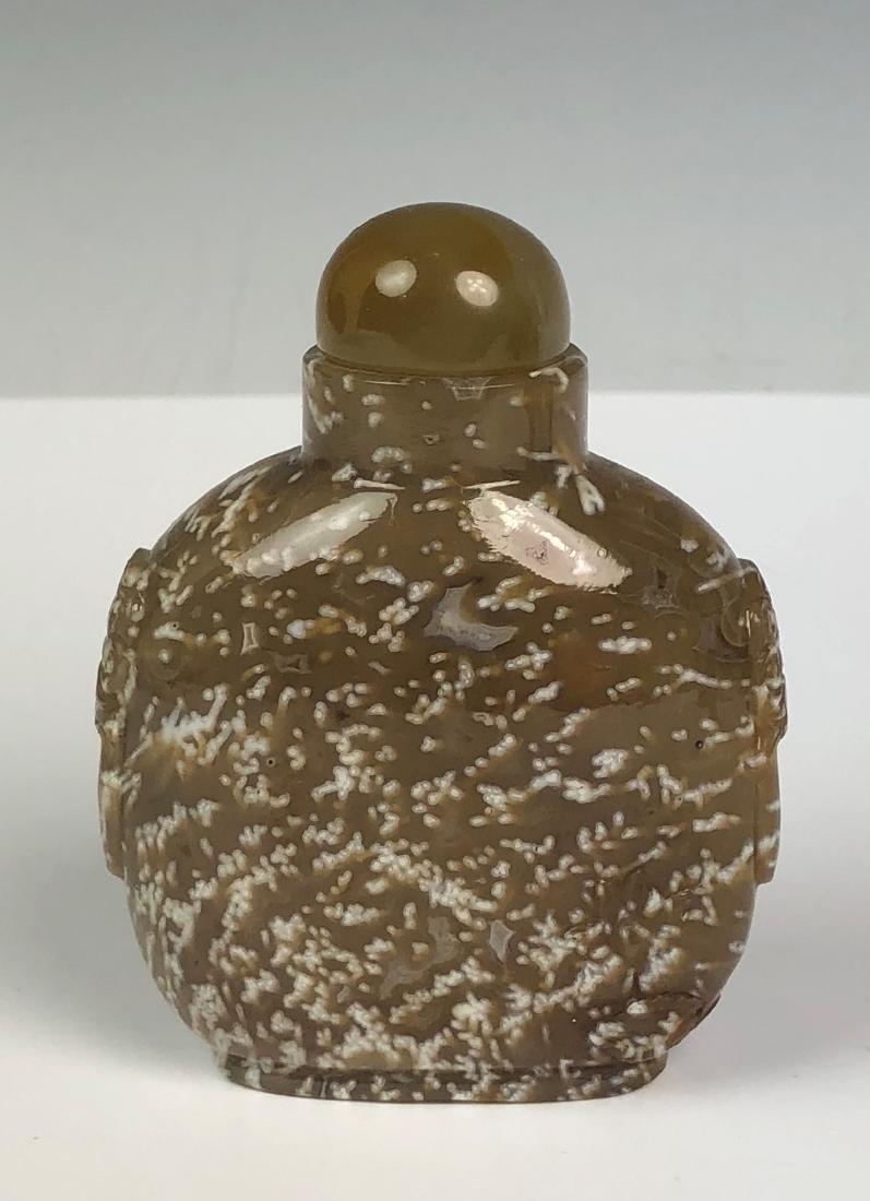Agate Snuff Bottle