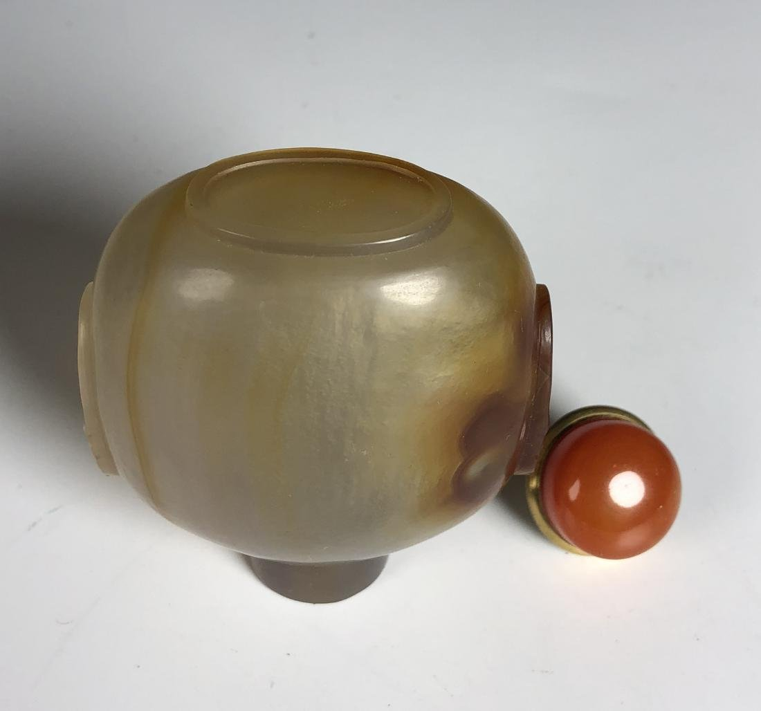 Translucent Agate Snuff Bottle - 9