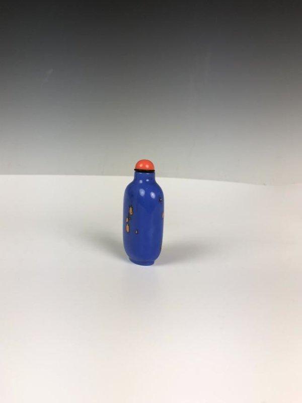 Peking Glass Snuff Bottle - 4
