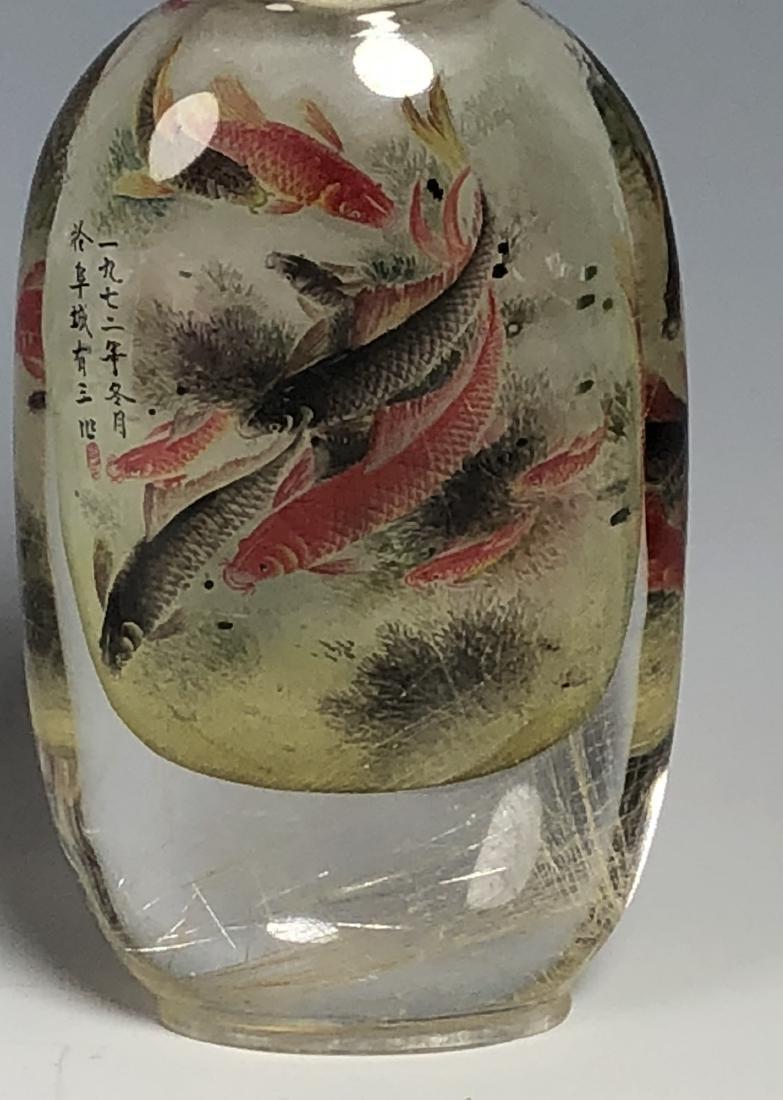 Crystal Koi Fish Snuff Bottle - 3