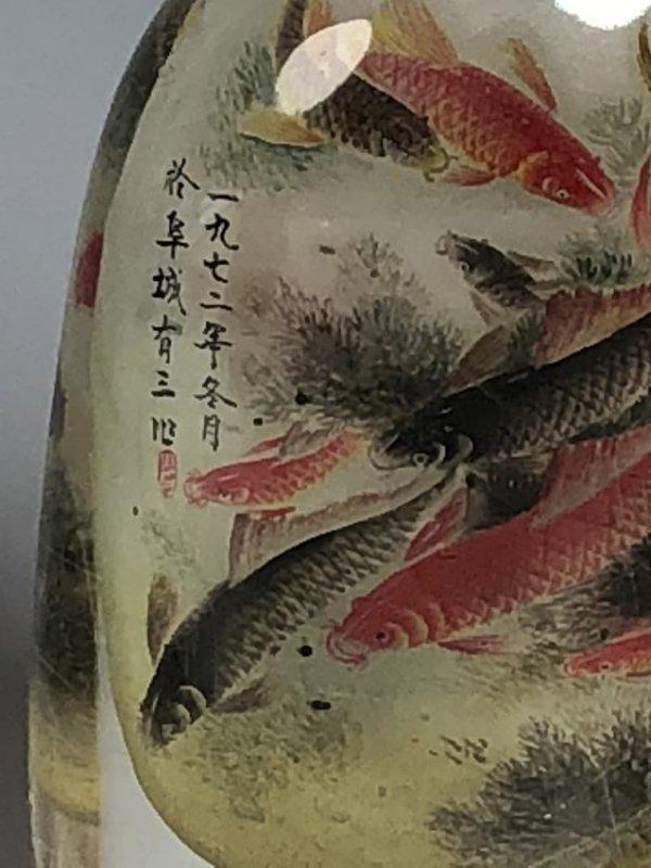 Crystal Koi Fish Snuff Bottle - 4