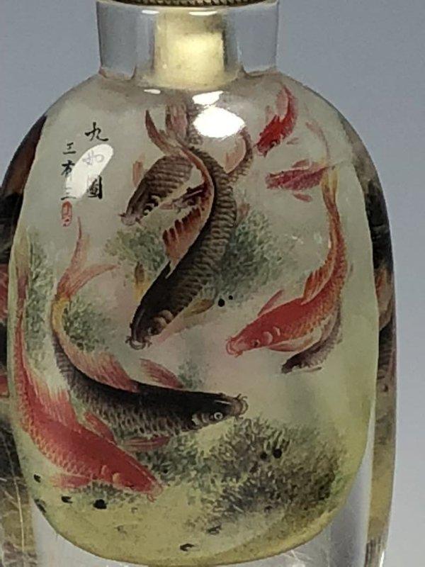 Crystal Koi Fish Snuff Bottle - 6
