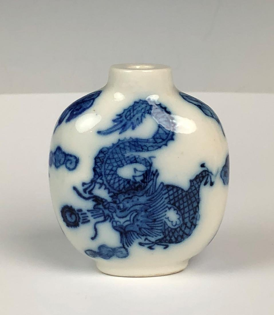 Porcelain Dragon Snuff Bottle with Mark