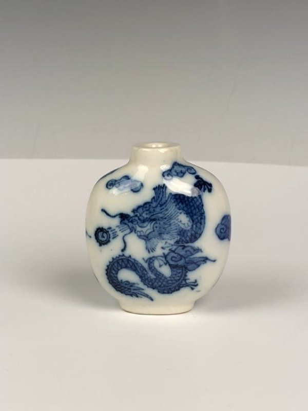 Porcelain Dragon Snuff Bottle with Mark - 3