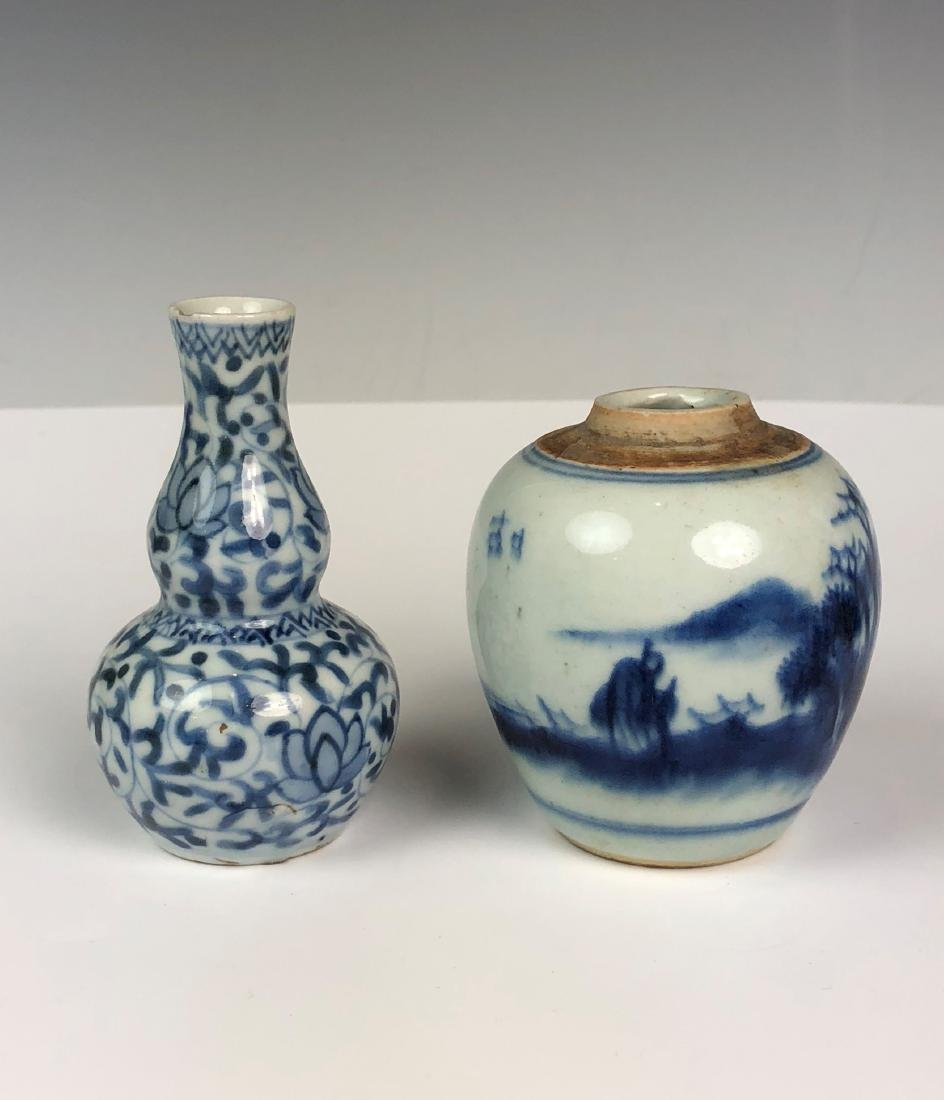 Porcelain Blue and White Double Gourd Vase and Jar