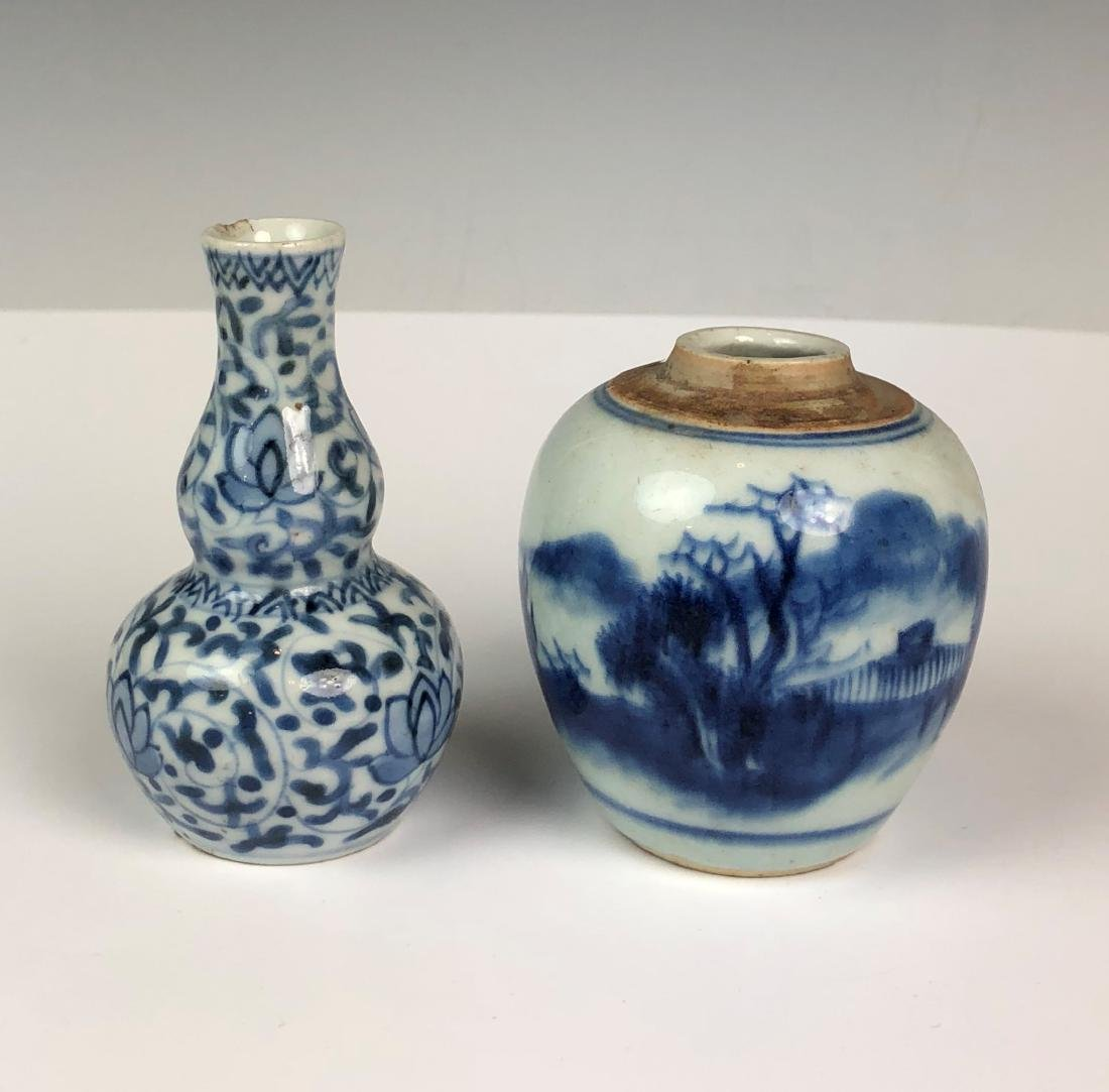 Porcelain Blue and White Double Gourd Vase and Jar - 2