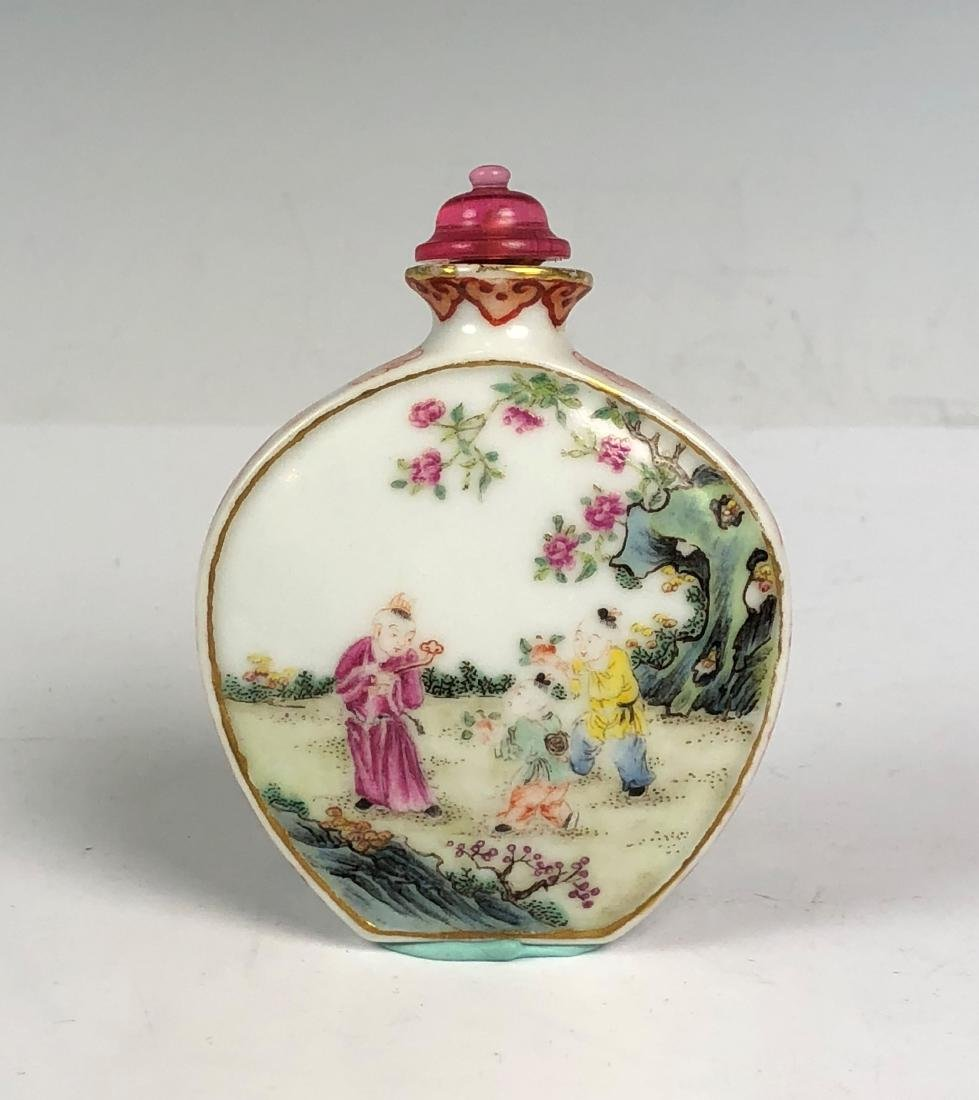 Porcelain Snuff Bottle with Mark