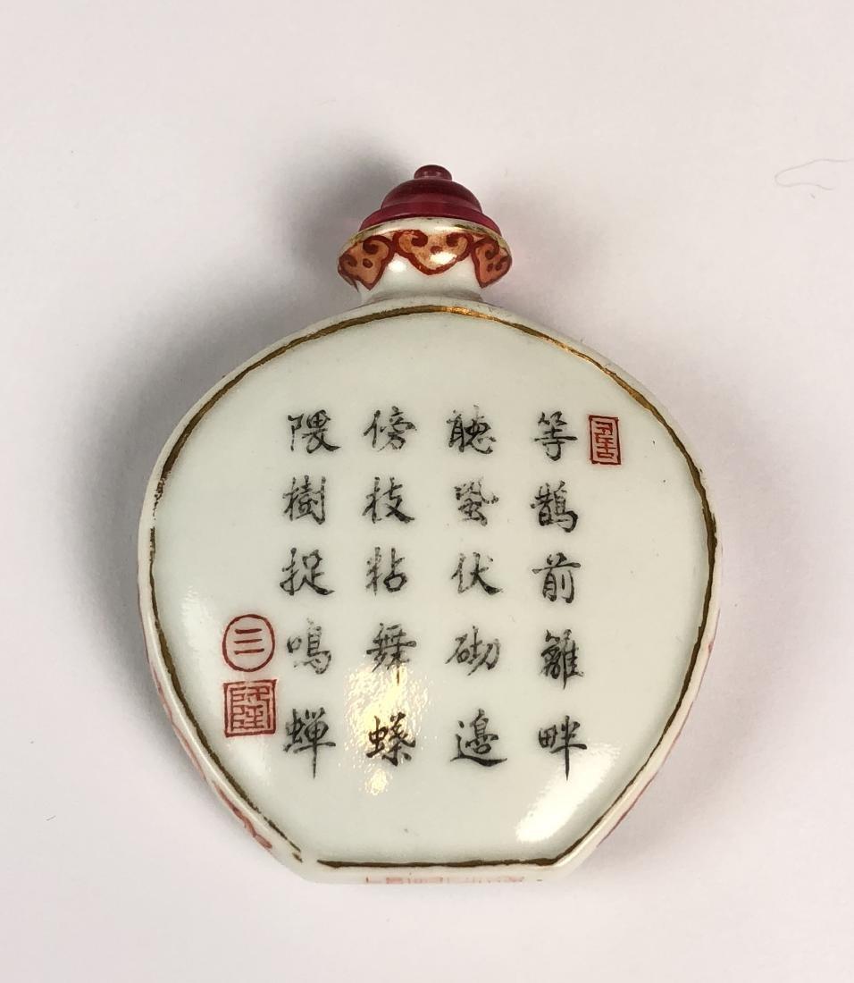 Porcelain Snuff Bottle with Mark - 5