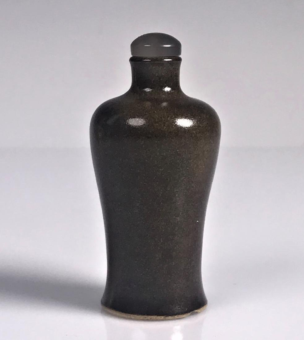 Porcelain Meiping Form Snuff Bottle