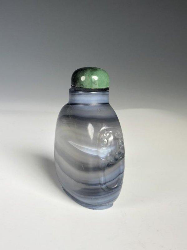 Blue Agate Snuff Bottle - 5