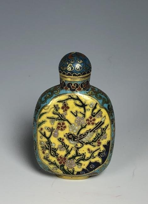 Cloisonne Enamel & Famille Rose Snuff Bottle with mark