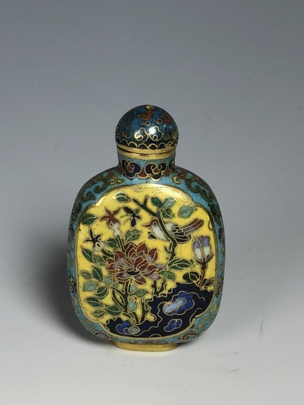 Cloisonne Enamel & Famille Rose Snuff Bottle with mark - 3
