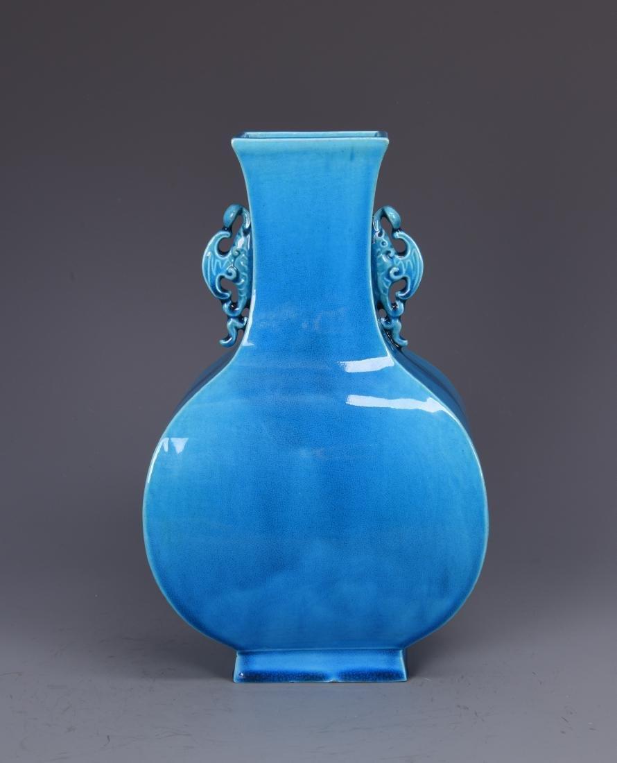 Cobalt blue Glazed Porcelain Bottle Vase with Mark