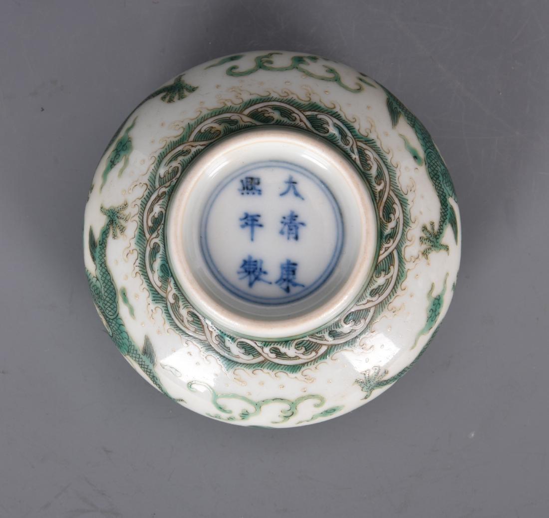 White Porcelain Dragon Bowl with mark - 10