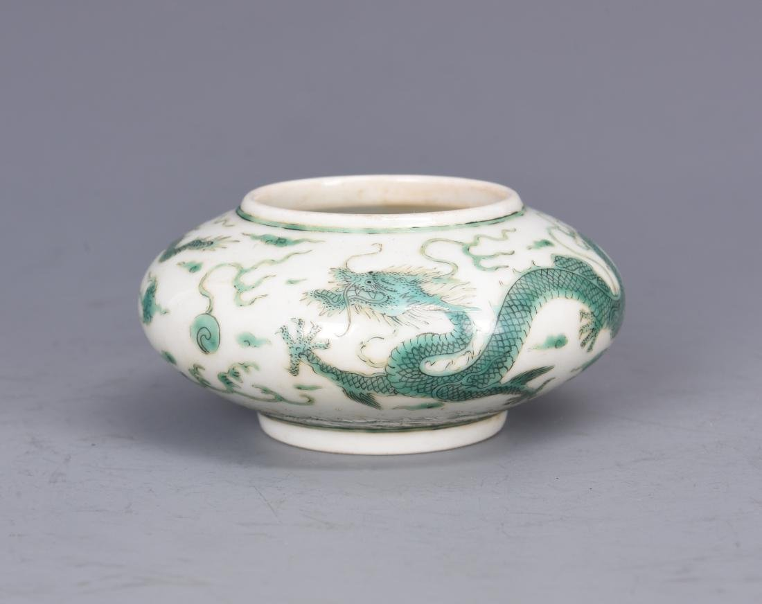 White Porcelain Dragon Bowl with mark