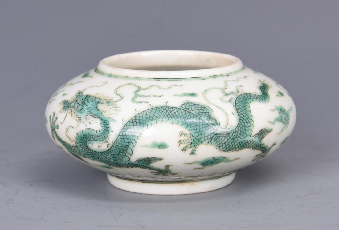 White Porcelain Dragon Bowl with mark - 2