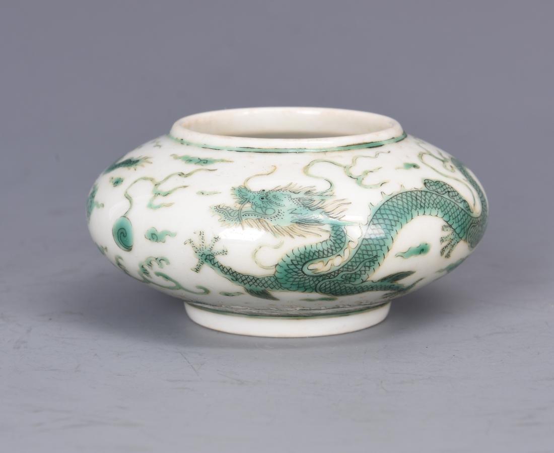 White Porcelain Dragon Bowl with mark - 5