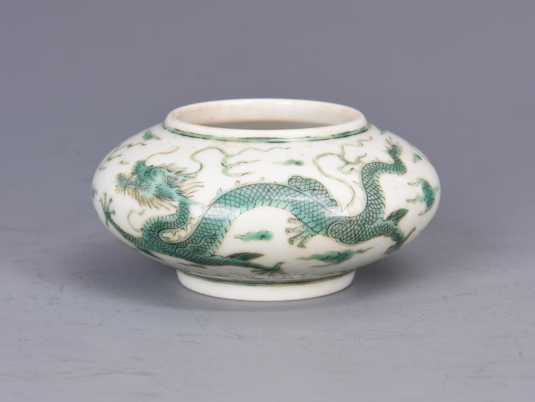 White Porcelain Dragon Bowl with mark - 6
