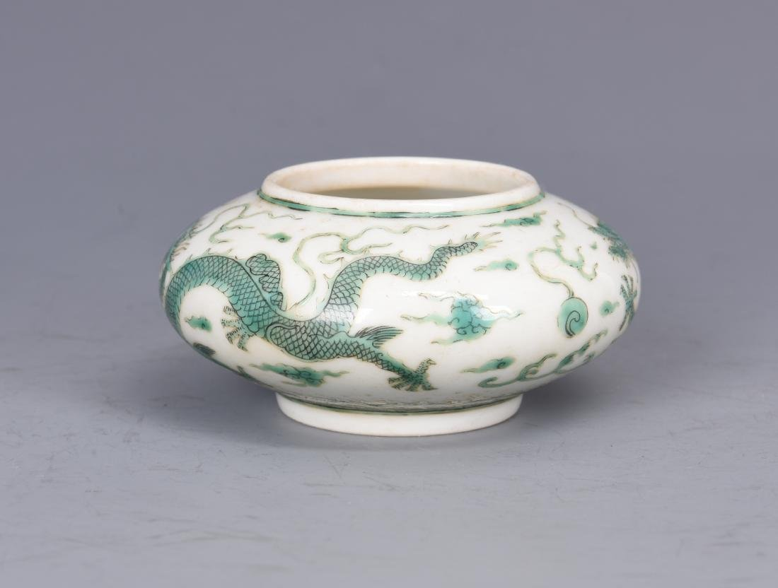 White Porcelain Dragon Bowl with mark - 7