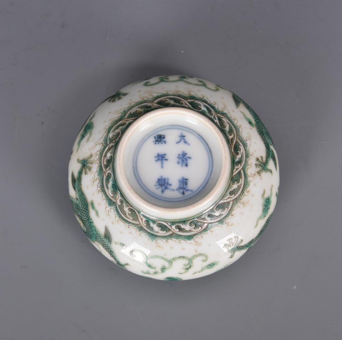 White Porcelain Dragon Bowl with mark - 9