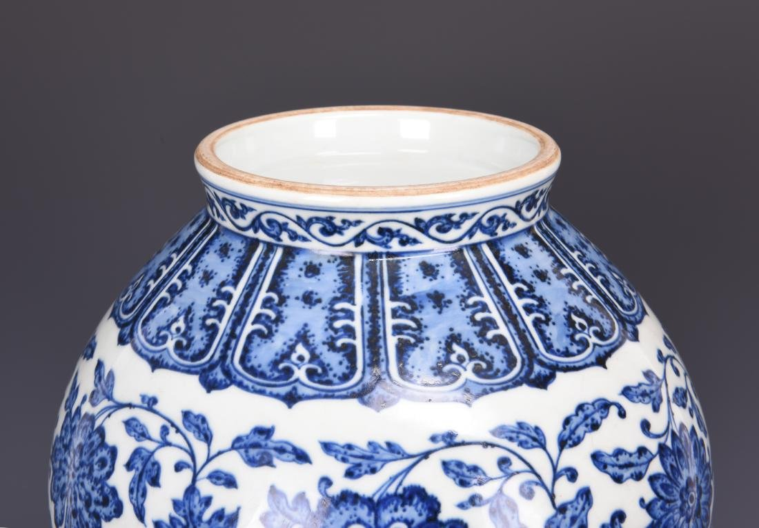 Blue and White Porcelain Pear Form Vase with Mark - 11