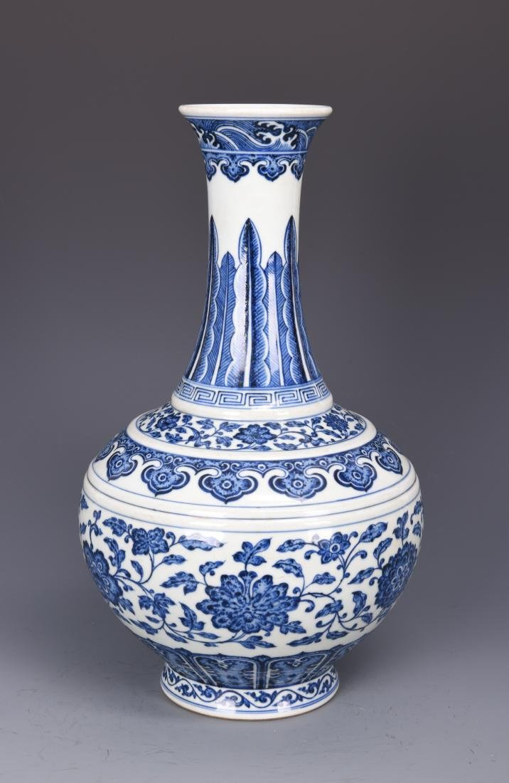Blue and White Porcelain Pear Form Vase with Mark - 14