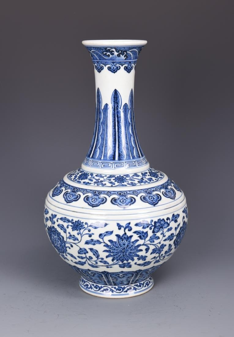 Blue and White Porcelain Pear Form Vase with Mark