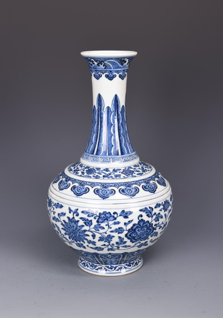 Blue and White Porcelain Pear Form Vase with Mark - 2