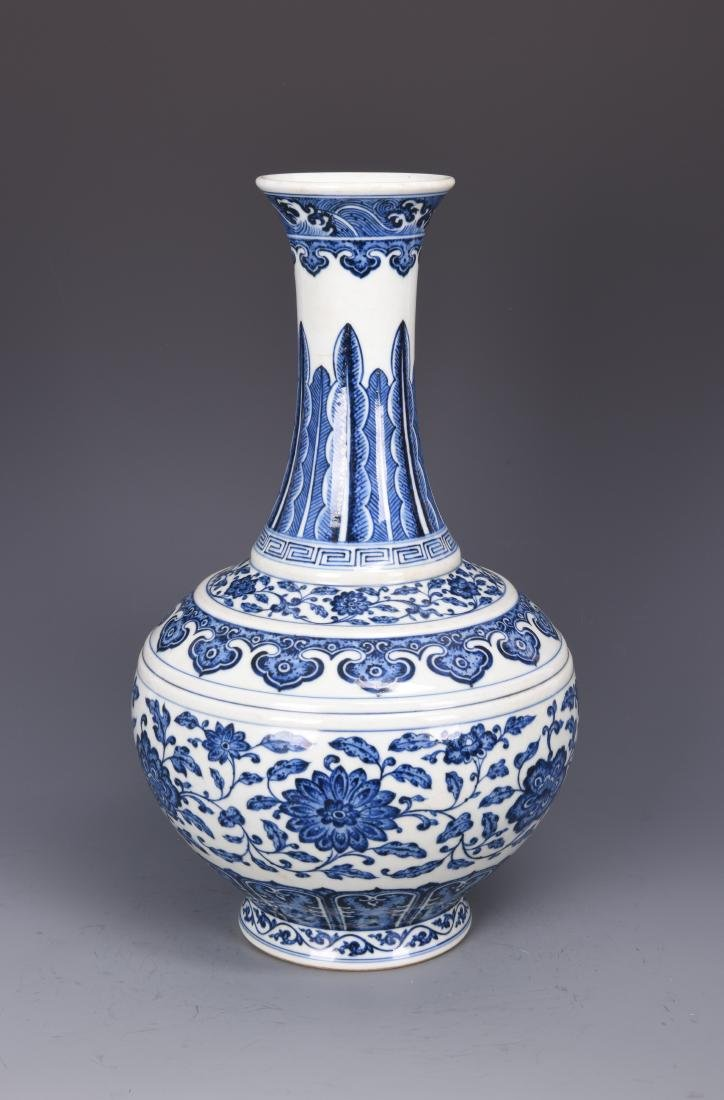 Blue and White Porcelain Pear Form Vase with Mark - 3