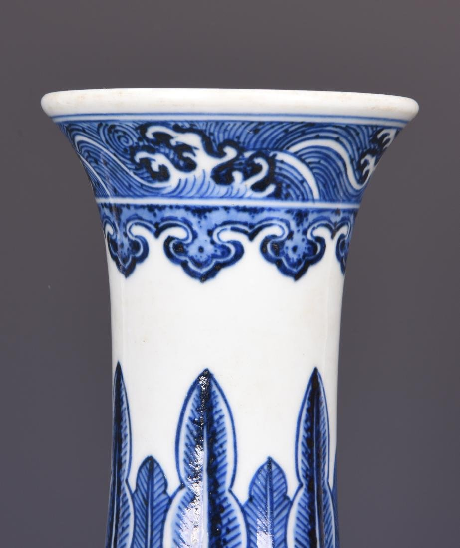 Blue and White Porcelain Pear Form Vase with Mark - 4