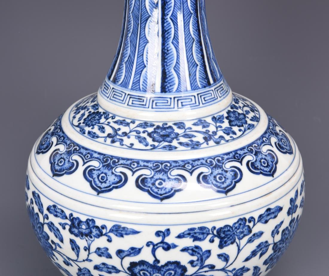 Blue and White Porcelain Pear Form Vase with Mark - 6